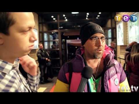 Дурнев +1: Репортаж с премьеры фильма