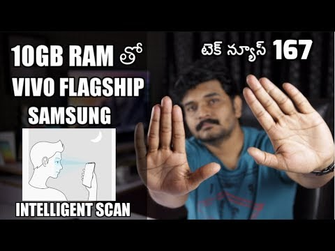 technews 167 samsung intelligent scan,Vivo X Play 7,Moto X4,Nokia 7 plus etc