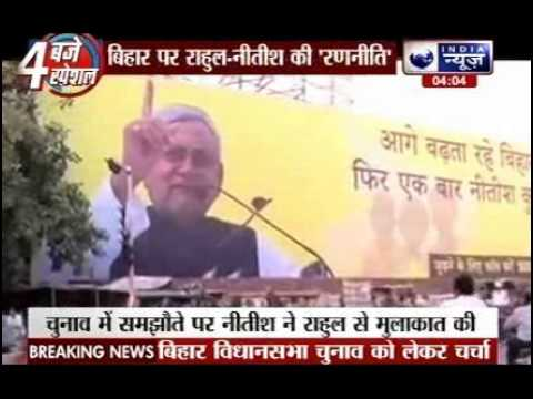 Nitish Kumar, Lalu Prasad meet in Delhi to thrash out alliance issue