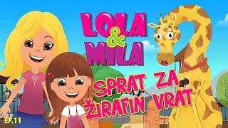 LOLA & MILA // SPRAT ZA ZIRAFIN VRAT // CRTANI FILM (2018)