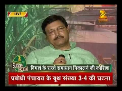 Patna : Live discussion from Secrets of Sugarcane program