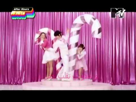 Snsd Girls Generation - Kissing You Arab Sub video