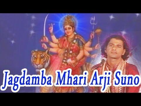 Most Popular Marwadi Bhajan   Jagdamba Mhari Araji Suno   New Rajasthani Live Mataji Bhajan video