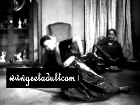 Kaanch Ki Gudiya - Koi Bacha Lo Mujhko Bacha Lo - Geeta Dutt video