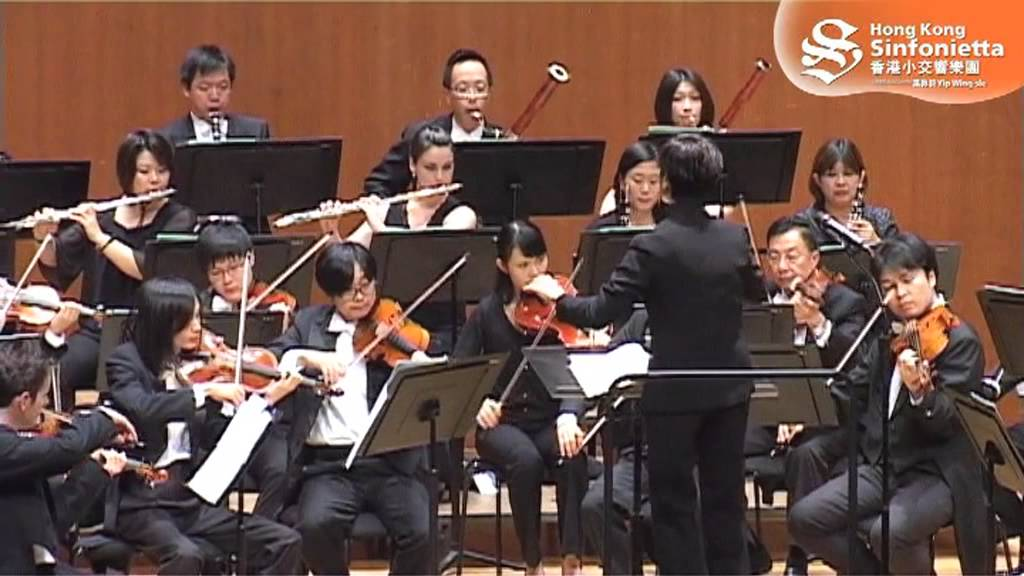 Hong Kong Sinfonietta This Is Classical Music 3: The Animals Came In One By One