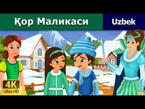 Қор Маликаси   узбек мультфильм   узбекча мультфильмлар   узбек эртаклари