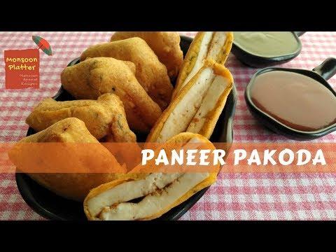 PANEER PAKODA RECIPE | घर पर बनायें बाजार जैसे लज़ीज़ पनीर के पकोड़े | Paneer ke Pakode