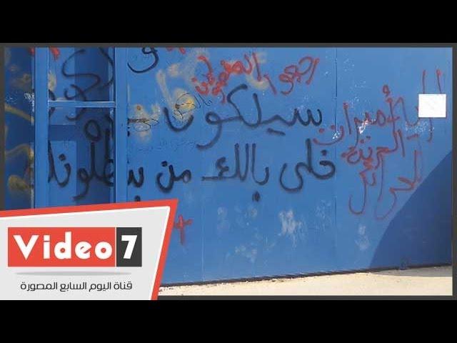 بالفيديو.. طالبات إخوان جامعة الأزهر يشوهن بوابات فالكون بالعبارات المسيئة