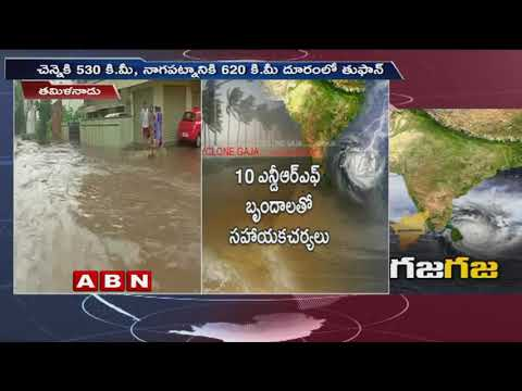 Cyclone Gaja : IMD issues red warning for 7 Tamil Nadu districts | ABN Telugu
