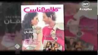 احمد زاهر ونجلاء بدر