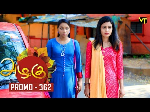 Azhagu Promo 30-01-2019 Sun Tv Serial Online
