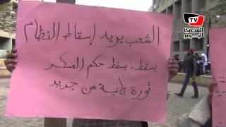 طالبات إخوان يتظاهرون بالصور احتجاجاً على براءة مبارك وإدانة أعضاء الجماعة