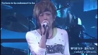 Sid シド Rain Live Sub Español Romaji