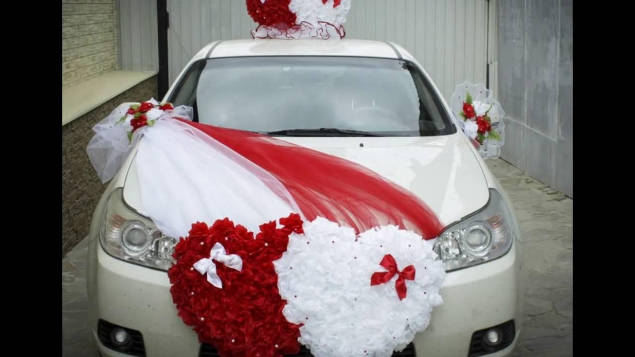 Украшения на авто для свадьбы фото