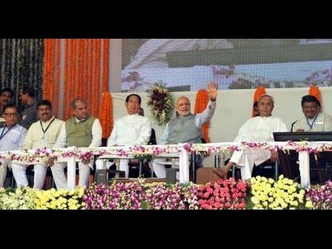PM Modi addresses public meeting at Rourkela