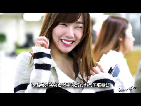 【高音質中字HD】SNSD Tiffany - One Step Closer《我戀愛的一切》OST