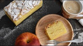 Apple Gateau Invisible 【家カフェ】りんごのガトーインビジブル【作り方】