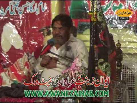 Zakir liqat Abbas samadwana Majlis 12 May 2018 Muridwal Thokar Lahore