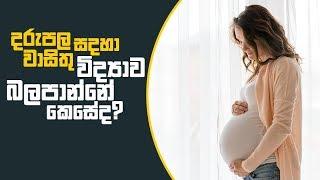 Piyum Vila 13 - 02 - 2019 | Siyatha TV