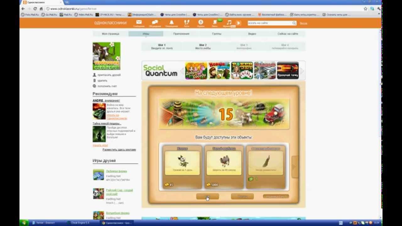 смотреть игра копатель онлайн голодные игры