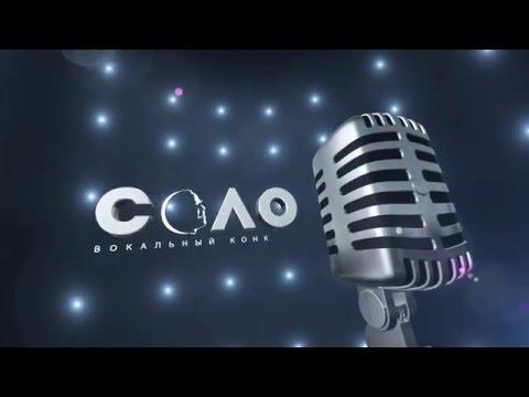 Телевизионные вокальные конкурсы для детей на 2017