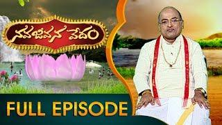 Garikapati Narasimha Rao | Nava Jeevana Vedam | Full Episode 1650 | ABN Telugu