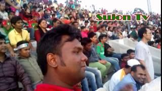 Jole Utho Bangladesh - Durbin - Bangladesh Cricket  Song _ BAN VS PAK ODI BANGLAWASH