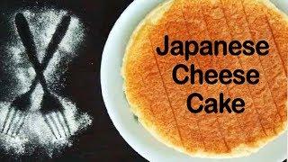 Japanese CheeseCake Recipe - How to Make Japanese Cheese Cake Recipe