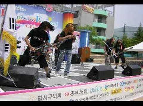 bebas hambatan (donxcracx band in daegu)