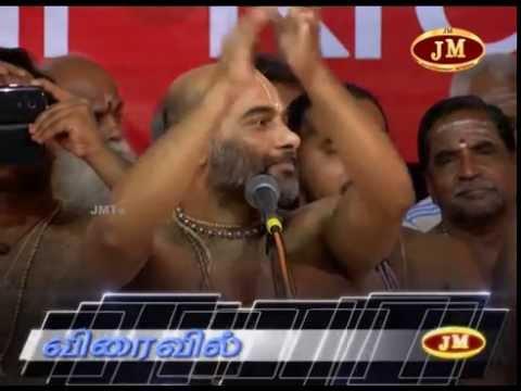 Vittaldas Bhajans video