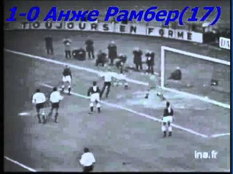 QWC 1966 France vs. Norway 1-0 (11.11.1964)