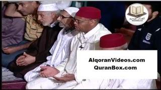 الشيخ عمر القزابري صلاة العشاء والتراويح بمسجد الحسن الثاني الليلة 11 رمضان 2017/1438