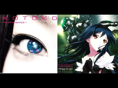 Accel World Ed 1: Unfinished FULL KOTOKO