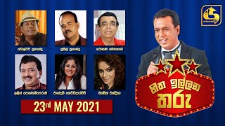 Hitha Illana Tharu 2021-05 -23 Live