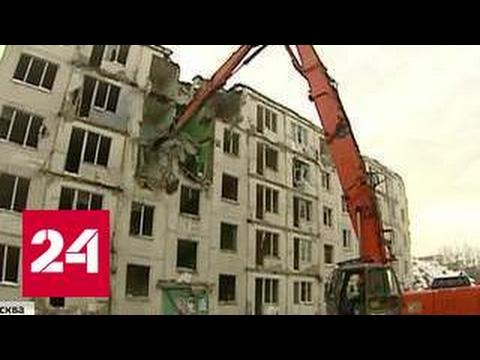 Жителям пятиэтажек, попавших под снос, предложили горячую линию