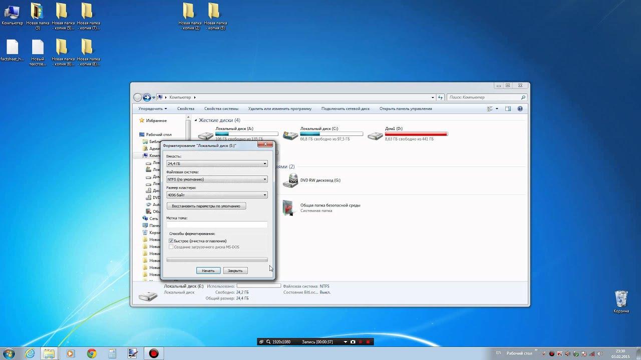 Как сделать мой компьютер на рабочем столе windows 7