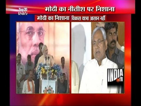 Watch Modi slams Nitish Kumar in Chhattisgarh
