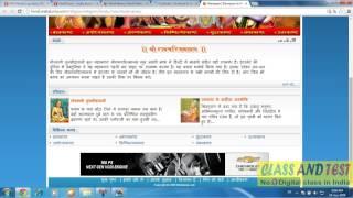 PMGDISHA Internet 14 - Open the website www.rediff.com