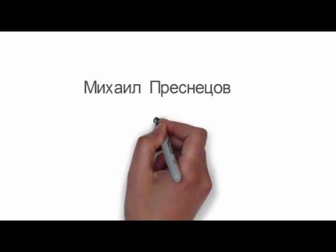 Sparkol, рисованное видео