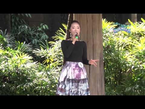 Miss Perak Tourism 2015 Reality Show Episode 3 Part 2
