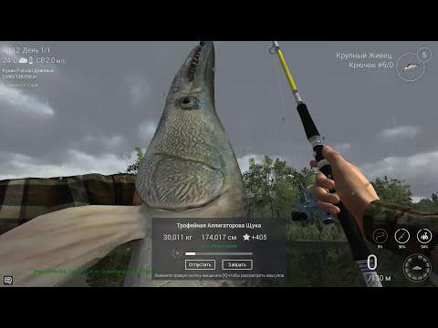 fishing planet аллигаторова щука на поплавок