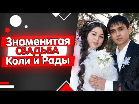 Знаменитая цыганская свадьба. Коля и Радха. Часть 1