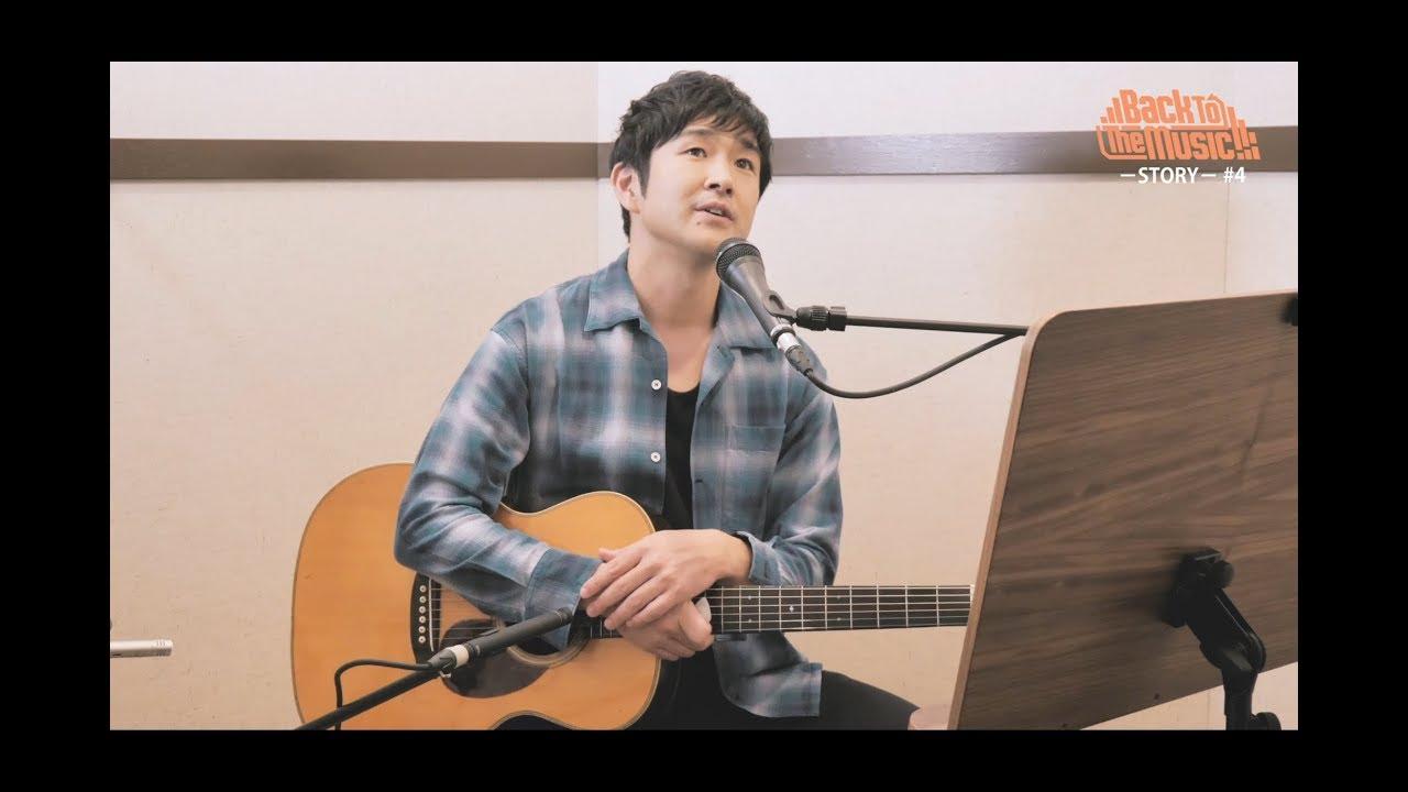 """藤巻亮太 - """"Reborn (syrup16g)""""のギター弾き語り映像を公開 カバー動画プロジェクト「Back to the Music!!! -STORY-」#4 thm Music info Clip"""