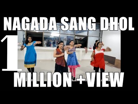 Nagada Sang Dhoe Baje..ram-leela Dance By Dance Floor Studio video