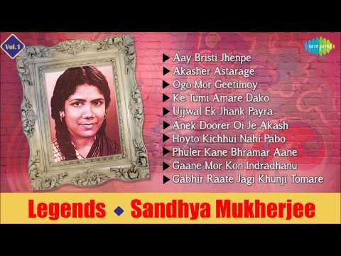 Best Of Sandhya Mukherjee | Bengali Songs Audio Jukebox | Vol.1 | Sandhya Mukherjee Songs video