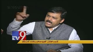 BJP GVL Narasimha Rao in Encounter With Murali Krishna