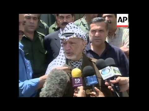 Palestinian leader condemns incursion