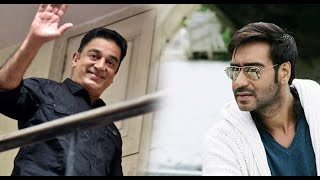 Kamal and Ajay Devagan Competes on Screen