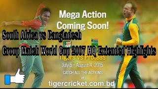 South Africa vs Bangladesh Group Match World Cup 2007 HQ Extended Highlights