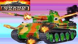 GRAND TANKS #4 Как world of tanks blitz Новое видео для детей новые танки прокачка